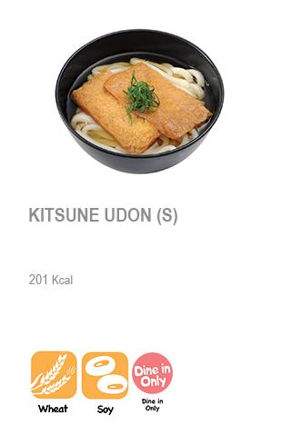 Kitsune Udon (S)