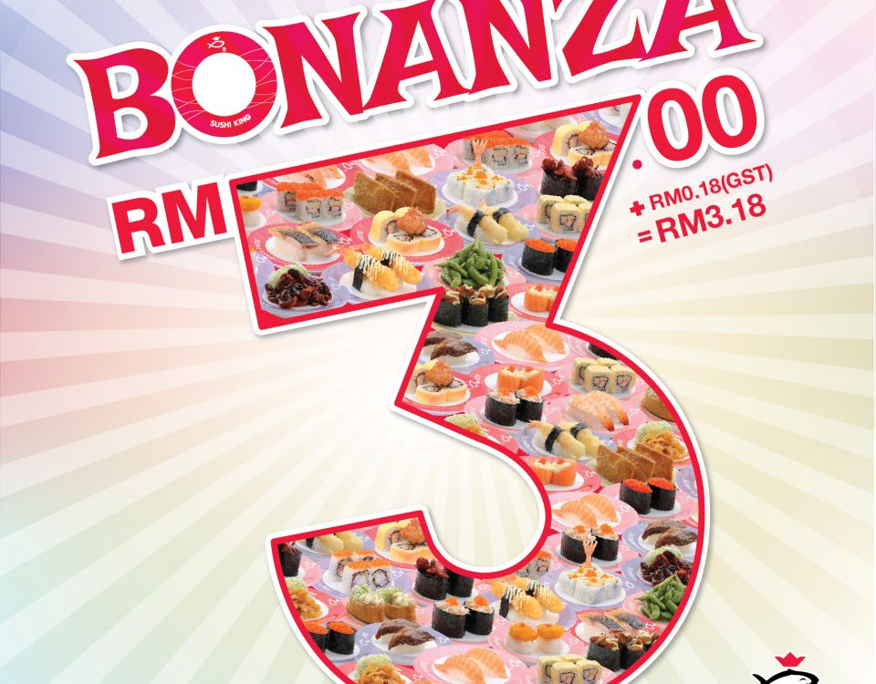 Craving for some sushi but only got RM3 in your pocket? Don't sweat it! Sushi King Bonanza is now back and more extreme than ever! Stand a chance to win an iPhone 6S when you take a creative photo and join the Xtreme Foodfie Contest. Check the dates below to find out when Bonanza is coming to your town!